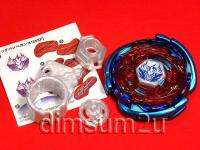 TAKARA METAL FIGHT BEYBLADE 4D BIG BANG BLUE PEGASIS PEGASUS