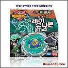 Beyblade Metal Fusion Fight 4D, 2 Series Sonokong Takara Tomy All