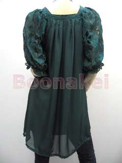 Funky Green Embroidered Sleeves Sheer Dress Top M D554