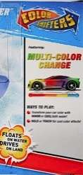 Hot Wheels Color Shifters H2GO Tub Toy