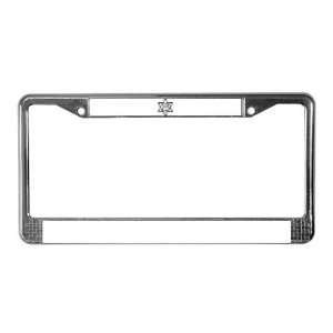 Illinois State Police License Plate Frame by