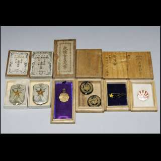 Japanese World WAR WWII Army Navy Medal Pin Ribbon Set